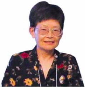 Elaine Yamaguchi